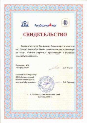 18-124-10-sc-600x5000-max