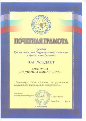 18-124-12-sc-600x5000-max