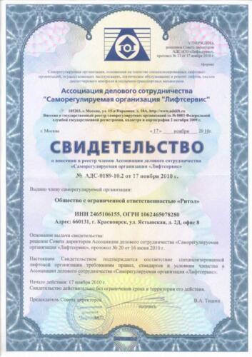 18-124-14-sc-600x5000-max